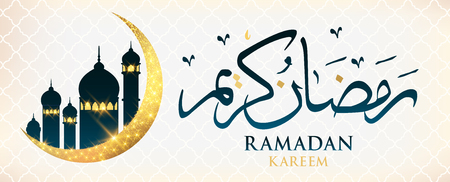 Ramadan Kareem Arabic calligraphy, template for menu, invitation, poster, banner, card for the celebration of Muslim community festival.