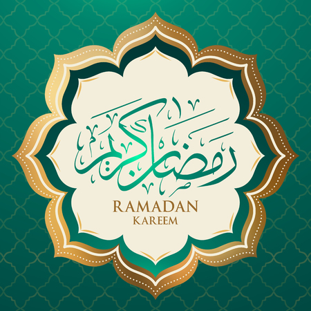 Ramadan Kareem Arabic calligraphy, template for menu, invitation, poster, banner, card for the celebration of Muslim community festival. Banque d'images - 118804028
