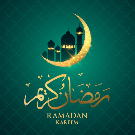 Muslim feast of the holy month of Ramadan Kareem. Translation from Arabic Generous Ramadan. Illustration