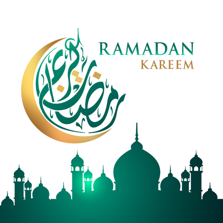 Ramadan Kareem moon Arabic calligraphy, template for banner, invitation, poster, card for the celebration of Muslim community festival. Иллюстрация