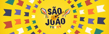 Brazilian Traditional Celebration Festa Junina. Portuguese Brazilian Text saying Hurray Saint John. Festa de Sao Joao. Иллюстрация