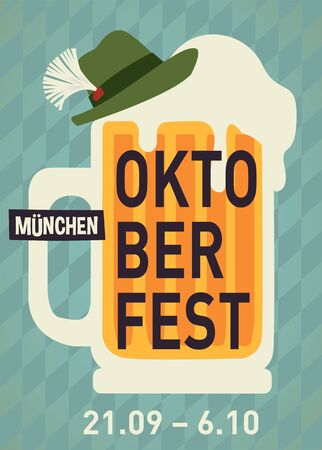 Oktoberfest party poster illustration with mug of beer and blue and hat party background. Vector celebration flyer template for traditional German beer.