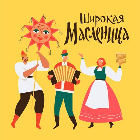 Vector of the Russian holiday Carnival. Russian translation Shrovetide or Maslenitsa.