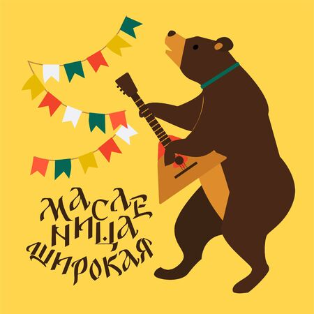 Vector bear of the Russian holiday Carnival. Russian translation Shrovetide or Maslenitsa