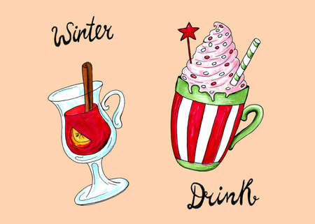 Watercolor illustration of a cup of hot cocoa. Christmas cozy drink Фото со стока - 129776167