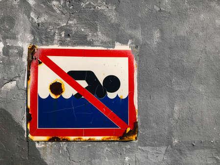 Bathing is prohibited