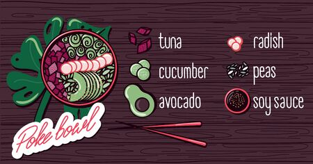 Vector menu of fish and seafood poke bowl on wooden background. Illustrations of a lunch of Hawaiian cuisine with lettering. Tuna, cucumber, radish, avocado, peas soy sauce.