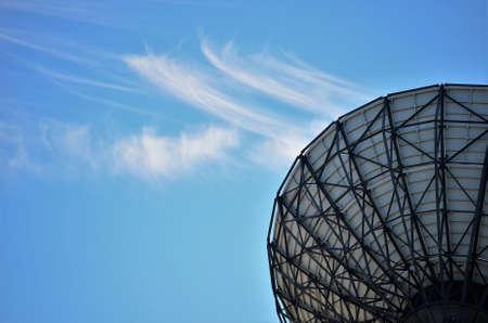 Antenna aimed at the sky