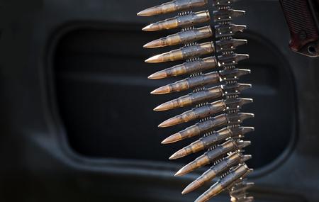 armament: Ammunition for a machine gun mounted on a car
