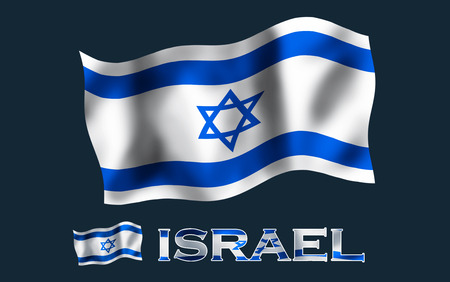 israelite: Israelite flag with text and copypace  Israel flag with Israel text and black space