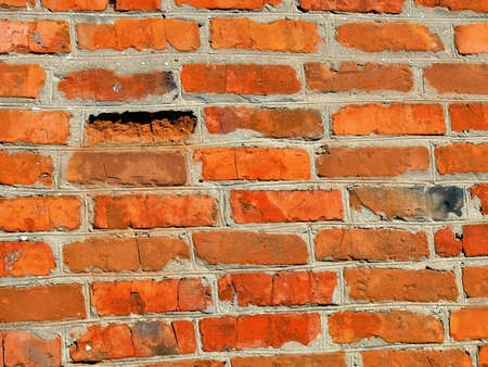 aegis: Destruction begin old brick wall Stock Photo