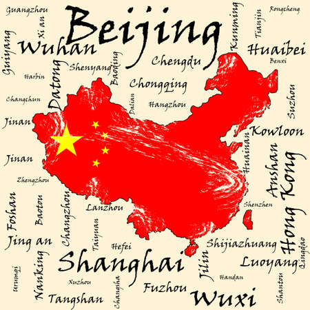 dilapidated: Map of China. Flag. The name of the largest cities. Illustration