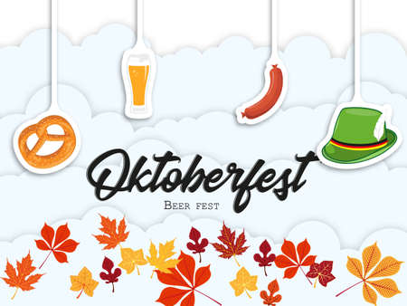 pretzel: Design invitations to the beer festival Oktoberfest annually held in autumn in Germany. The main symbols of Oktoberfest against the background of lettering and clouds of beer foam.