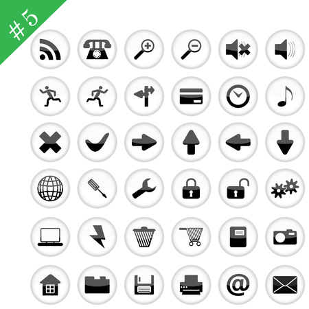 rubbish cart: New collection of different icons for using in web design. Set #5