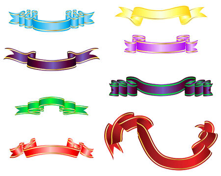 Set of different vector ribbons on white background Vector