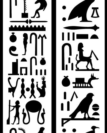 Patrón de jeroglíficos egipcios transparente.  Para fácil hacer transparente patrón sólo arrastre todos los grupos en la barra de muestras y utilizarlo para llenar cualquier contornos. Ilustración de vector