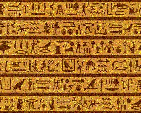 Patron de hiéroglyphes égyptiens de transparente.  Facile pattern transparente prise juste faites glisser groupe tous les dans la barre de nuanciers et utilisez-le pour toute les contours de remplissage.