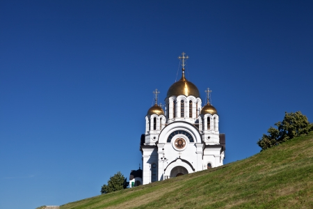 St. Georgy (victorious) cathedral at the Samarskay square. Samara. Russia. photo