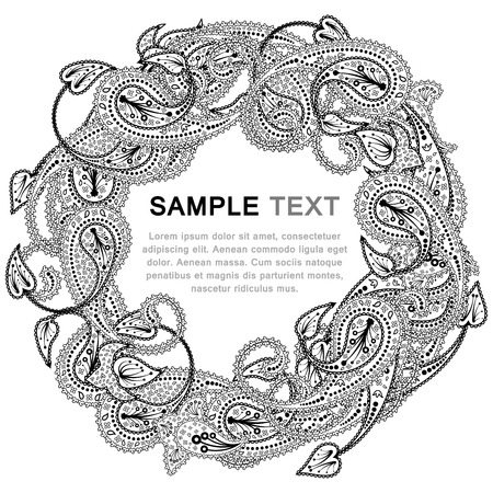 copyspace: Paisley pattern with copy-space frame