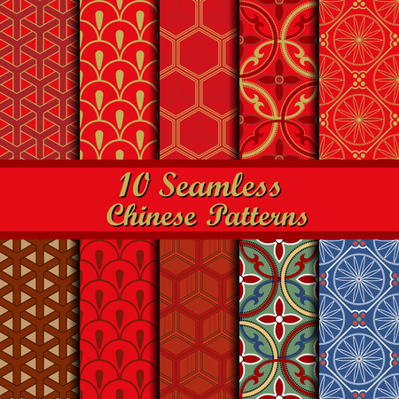 Set of Ten Oriental Geometrical Seamless Patterns. Vectores