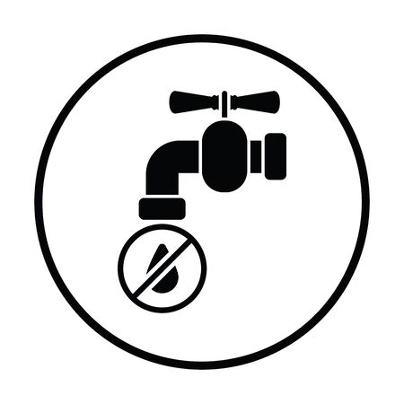 water faucet: Water faucet with dropping water icon. Thin circle design. Vector illustration. Illustration