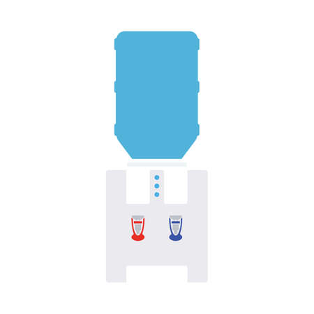 Office Water Cooler Icon. Flat Color Design. Vector Illustration. Иллюстрация