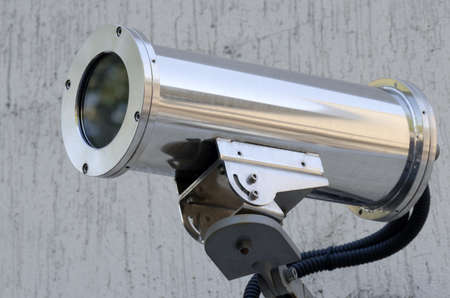 supervision: video camera for remote supervision Stock Photo