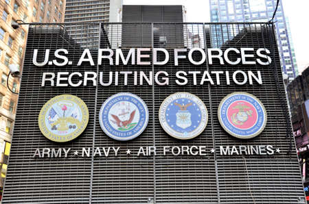 New York City, USA - May 3, 2015: signboard for US armed forces recruiting station on Times Square