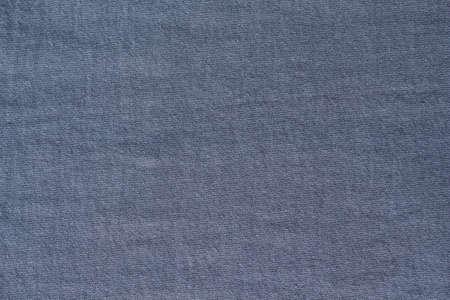 textile texture: fabric textile texture black background