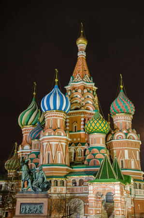 st  basil: St. Basil Cathedral at night, Moscow, Russia