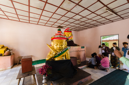 archeological site: Sacred Nat spirit sculpture in Shwezigon pagoda, Bagan archeological site, Myanmar