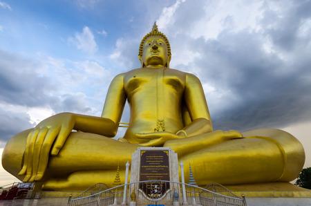 Buddha Sakyamuni Nawamintr Sri Wiset Chai Chan, The Biggest Buddha  95 meter high and 63 meter wide at Wat Muang temple, Ang thong,Thailand