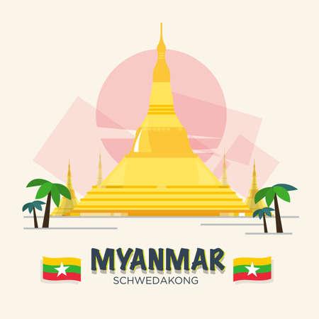 ミャンマーの Schwedakong のランドマーク。  イラスト・ベクター素材