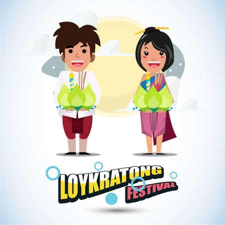 loy krathong: Loy Krathong character. Thailand festival concept - vector illustration Illustration