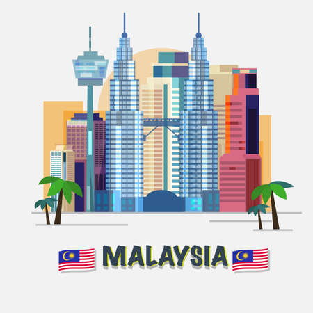 クアラルンプール、マレーシア - ベクトル図