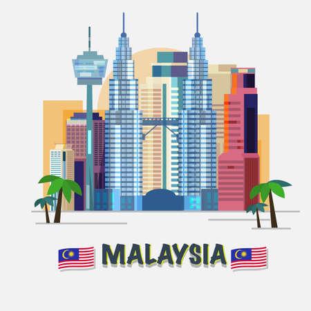 malaysia city: Kuala Lumpur, Malaysia - vector illustration