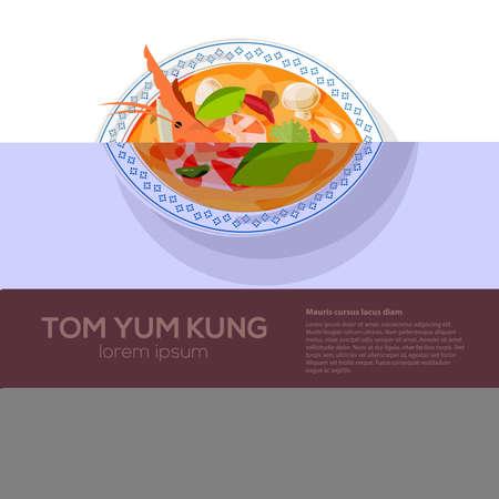kung: Tom Yum Kung on top view - illustration Illustration