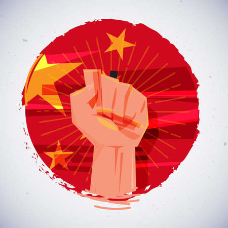Fist with china flag. power of china concept - vector illustration Illusztráció