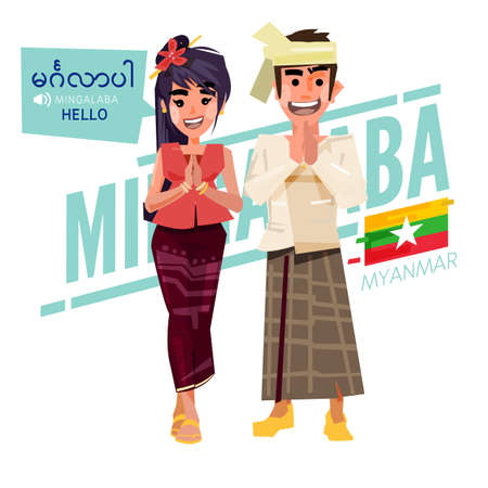 Myanmar couple pay respect or say Hello in Thai style - vector illustration