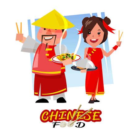 중국 남자와 여자 중국 음식 접시를 들고 전통 의상. 문자 디자인 - 벡터 일러스트 레이 션