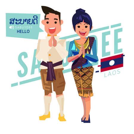 """Les hommes et les femmes du Laos en costume national mettent vos mains ensemble dans une position de prière. Dites bonjour dans la conception de personnage """"Sabuydee"""" LAOS - illustration vectorielle"""