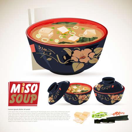 Soupe miso dans un bol traditionnel japonais ensemble de céréales . illustration vectorielle Banque d'images - 99454383