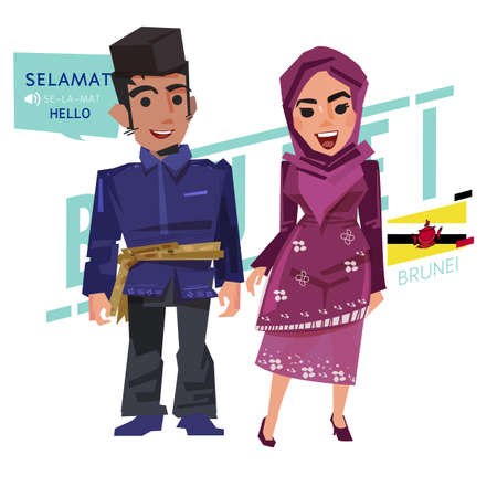 Brunei male and femal in traditional costume with flag and how to say greeting. - vector illustration  イラスト・ベクター素材