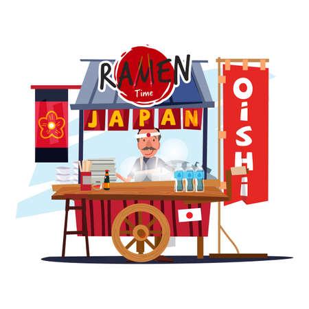 Carrito de comida de ramen. comida callejera japonesa - ilustración vectorial