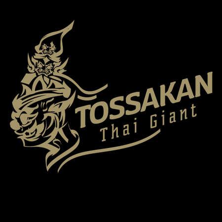 Thailändisches Riesenlogo. Thailändischer alter Tossakan. Lord Tossakan König des Riesen - Vektorillustration