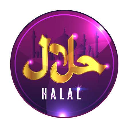Halal food sign or badge - vector illustration