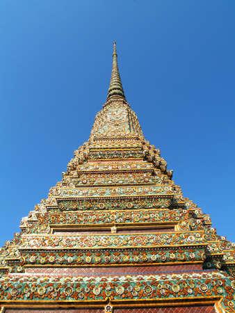 pregnancy pagoda.