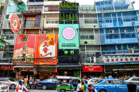 china town in Thailand