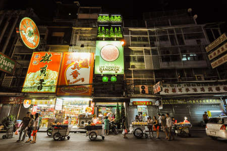 Chinese market in Thailand Editorial