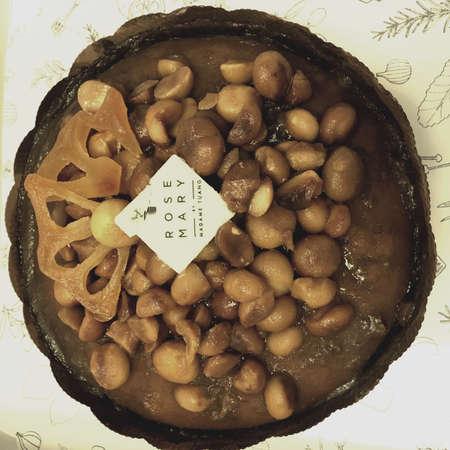 Nut butter cake Standard-Bild